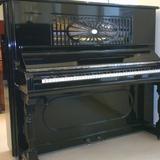 Piano Steinway - Hamburg 1898